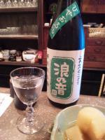 20121004_SBSH_0009.jpg