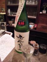 20121004_SBSH_0014.jpg
