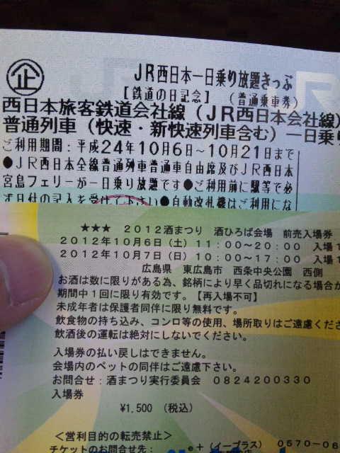20121007_SBSH_0001.jpg