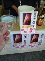 20121007_SBSH_0014.jpg