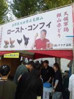 20121007_SBSH_0028_2.jpg