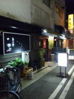 20121009_SBSH_0001.jpg