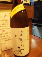 20121009_SBSH_0013.jpg