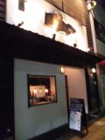 20121010_SBSH_0001.jpg