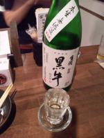 20121010_SBSH_0010.jpg