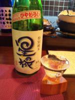 20121012_SBSH_0004.jpg