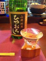 20121012_SBSH_0007.jpg