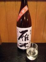 20121012_SBSH_0013.jpg