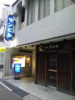 20121014_SBSH_0001.jpg