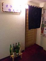 20121014_SBSH_0002.jpg