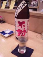 20121014_SBSH_0012.jpg