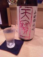 20121014_SBSH_0015.jpg