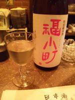 20121014_SBSH_0020.jpg