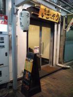 20121017_SBSH_0011.jpg