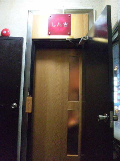 20121020_SBSH_0011.jpg