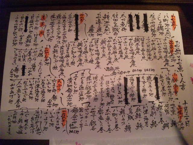 20121020_SBSH_0012.jpg