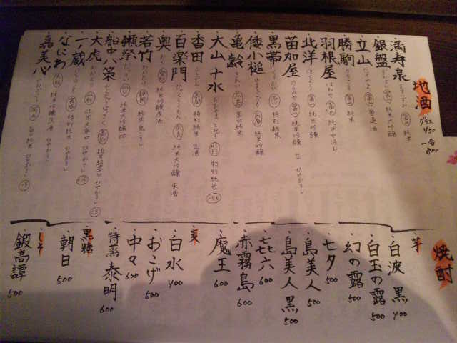 20121020_SBSH_0016.jpg