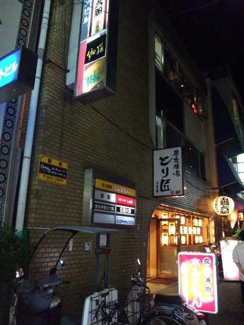 20121020_SBSH_0025.jpg