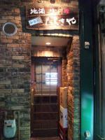 20121021_SBSH_0038.jpg