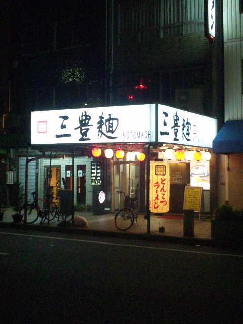 20121021_SBSH_0042.jpg