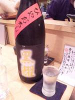 20121023_SBSH_0007.jpg