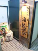 20121024_SBSH_0001.jpg
