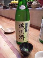 20121024_SBSH_0009.jpg