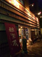 20121027_SBSH_0002.jpg