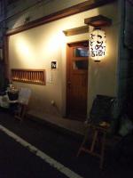 20121027_SBSH_0007.jpg