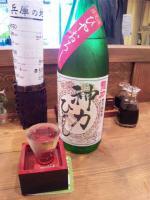 20121027_SBSH_0018.jpg
