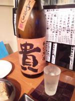 20121027_SBSH_0024.jpg