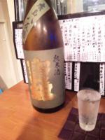 20121027_SBSH_0025.jpg