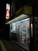 20121028_SBSH_0019.jpg