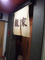 20121101_SBSH_0002.jpg
