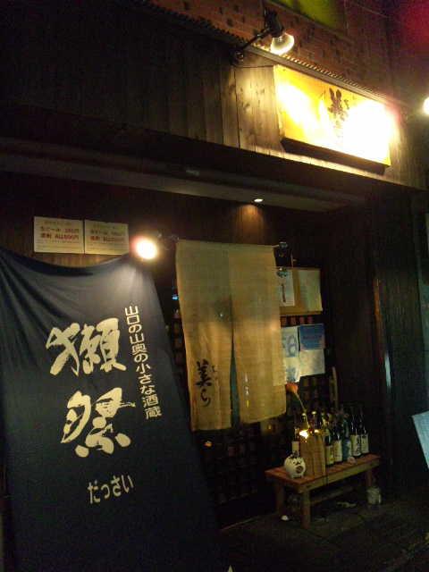 20121103_SBSH_0005.jpg