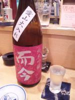 20121104_SBSH_0008.jpg