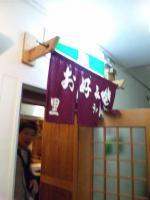 20121106_SBSH_0029.jpg