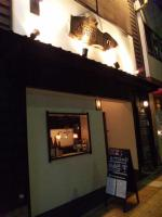 20121108_SBSH_0001.jpg