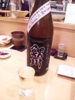 20121111_SBSH_0010.jpg