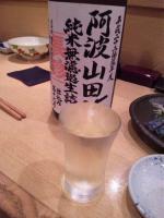 20121111_SBSH_0012.jpg