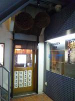 20121116_SBSH_0001.jpg