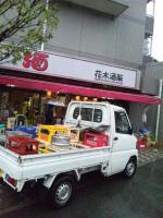 20121117_SBSH_0001.jpg