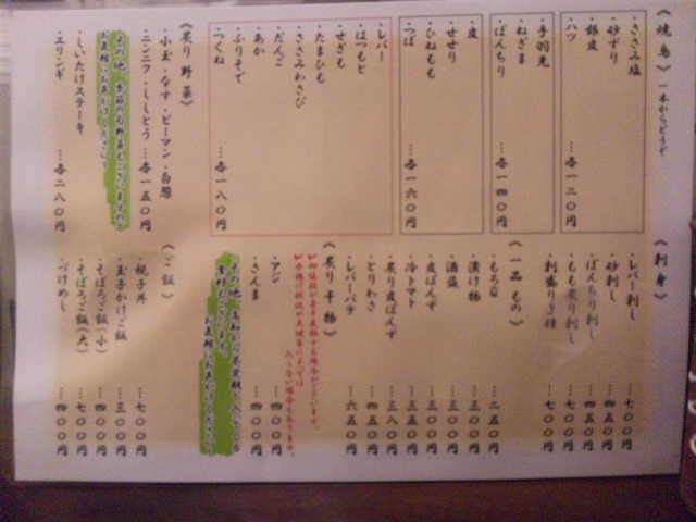 20121117_SBSH_0009.jpg
