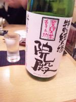 20121118_SBSH_0006.jpg