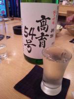 20121118_SBSH_0010.jpg