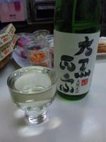 20121120_SBSH_0005.jpg