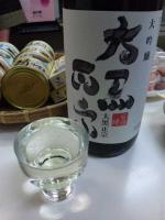 20121120_SBSH_0006.jpg