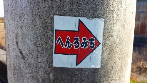 20141209_120846.jpg