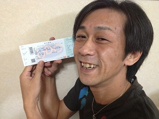 KISS TICKET