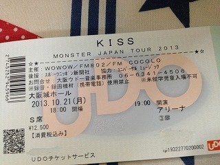 KISS TICKET1